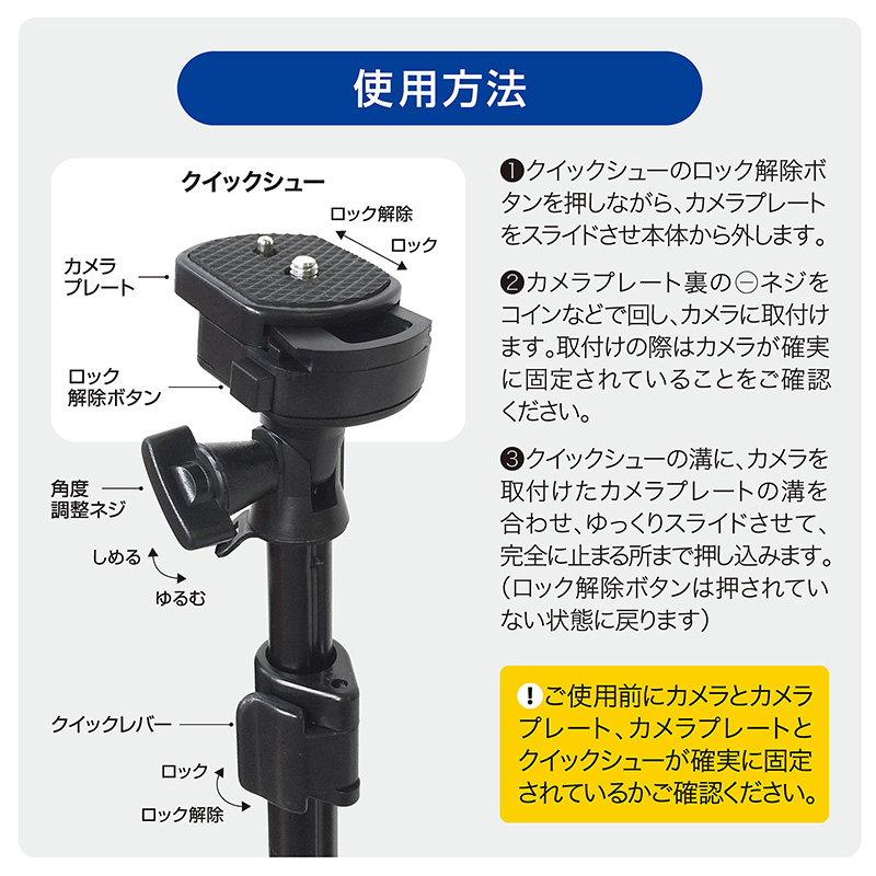 コンパクトビデオカメラにおすすめ!