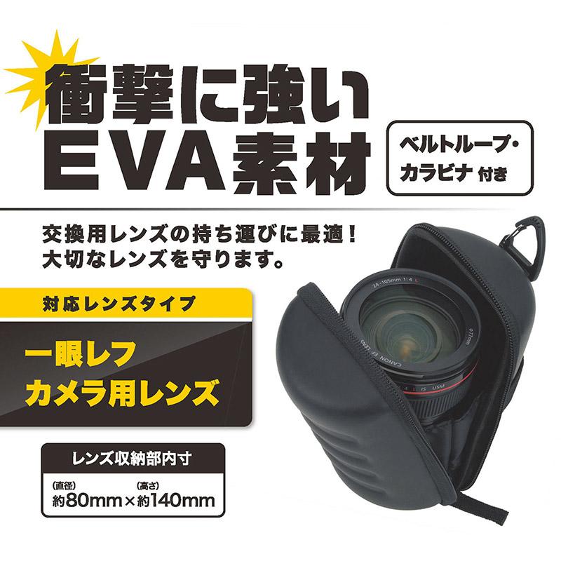 外殻はEVA素材使用