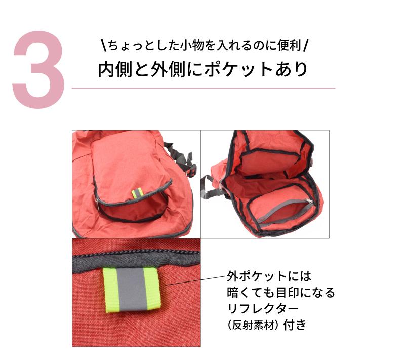 ちょっとした小物を入れるのに便利。内側と外側にポケットあり